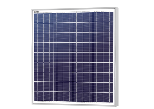 Redilight low voltage solar panel is perfect for home and office lighting